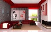 Ремонт квартир,  отделка,  сантехника,  строительство