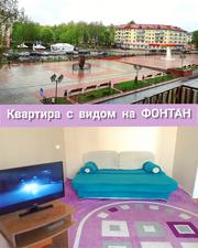 Квартира У ФОНТАНА в ЦЕНТРЕ ПОЛОЦКА (эконом-класс) +375447499007